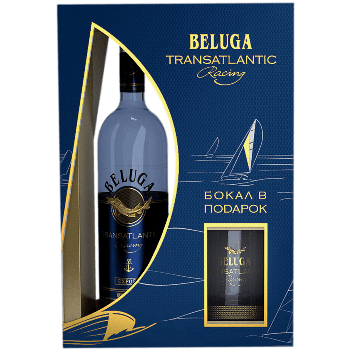 Hương vị đặc biệt của dòng Beluga